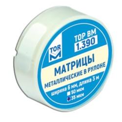 № 1.390 Metallmatriitsid rullis