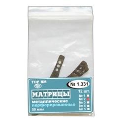 № 1.331(2) Metallmatriitsid perforeerima