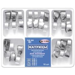 """№ 1.550 Metall kontuurmatriitsid """"8""""..."""